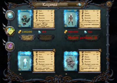 Карты игрока